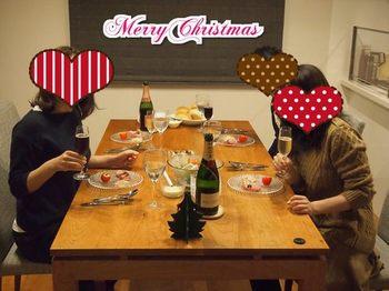 クリスマス11.jpg