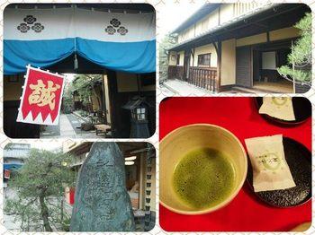京都⑩.jpg