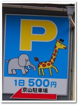動物2.jpg