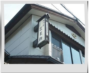 名古屋6.jpg
