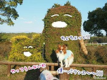 名古屋8.jpg