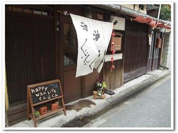 奈良④.jpg
