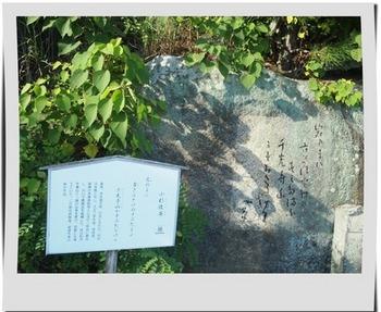尾道10.jpg