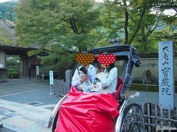 嵐山5.jpg