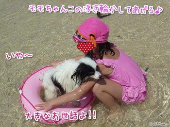 沖縄①.jpg