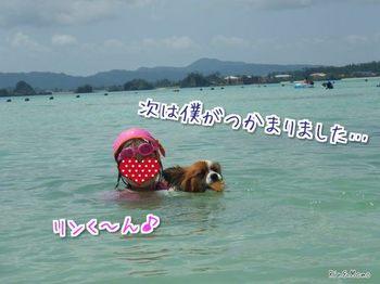 沖縄⑦.jpg