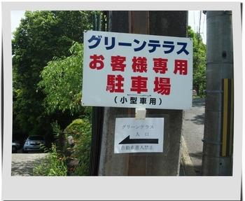 生駒①.jpg