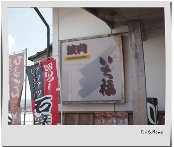 蒜山2.jpg