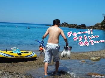 青井浜6.jpg