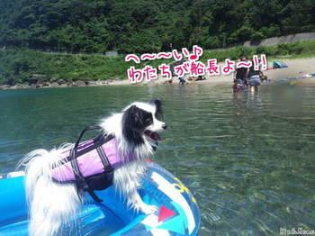 青井浜9.jpg