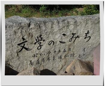 尾道3.jpg