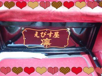 嵐山8.jpg