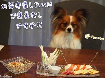 料理9.jpg