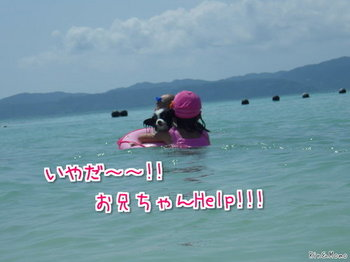 沖縄②.jpg