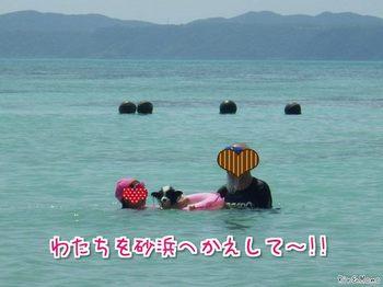 沖縄③.jpg