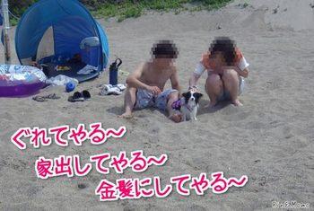 浜8.jpg
