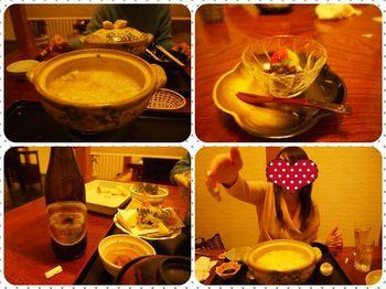 米子3.jpg